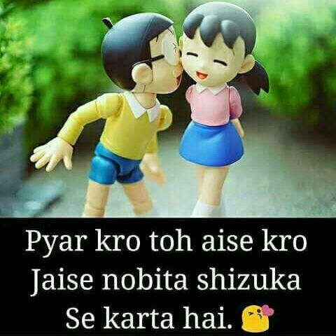 Nobita Shizuka Love Wallpaper With Quotes You are all mine and i'm not sharing with anyone. nobita shizuka love wallpaper with quotes