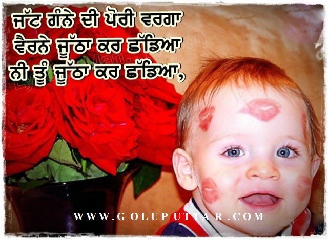Punjabi Fun Quotes Jpg