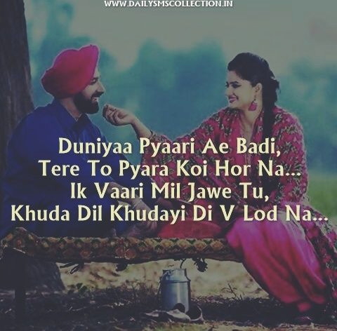 Desi Punjabi Status For Whatsapp In Punjabi Language A C Aaaa C A  Best Punjabi Quotes