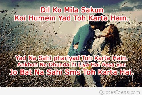 Nyc Love Quotes In Hindi Hover Me