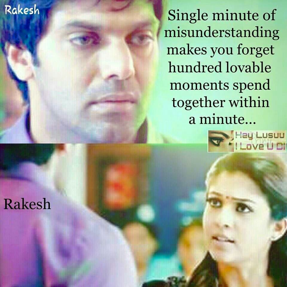 Raja Rani Love Messages