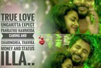 Remo Whatsapp Love Dp  Remo Tamil Images Whatsapp Dp