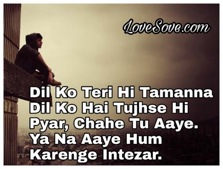 Wallpaper Love Shayari Shayari With Picture Sad Wallpapers Hd For Whatsapp Sad Shayari