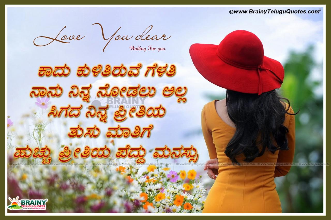 Love Life Quotes In Kannada | Hover Me