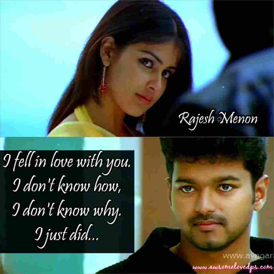 Sachin Whatsapp Dp In Tamil Tamil Movie Images With Quotes Free Download Tamil