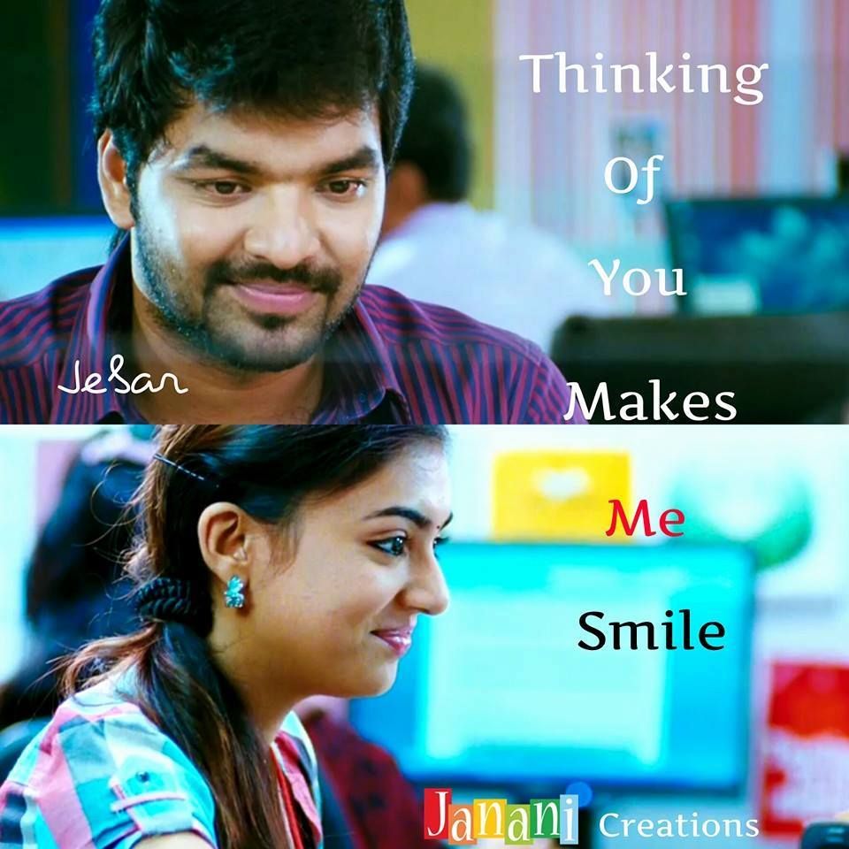 Love Smile Quotes In Tamil Hover Me
