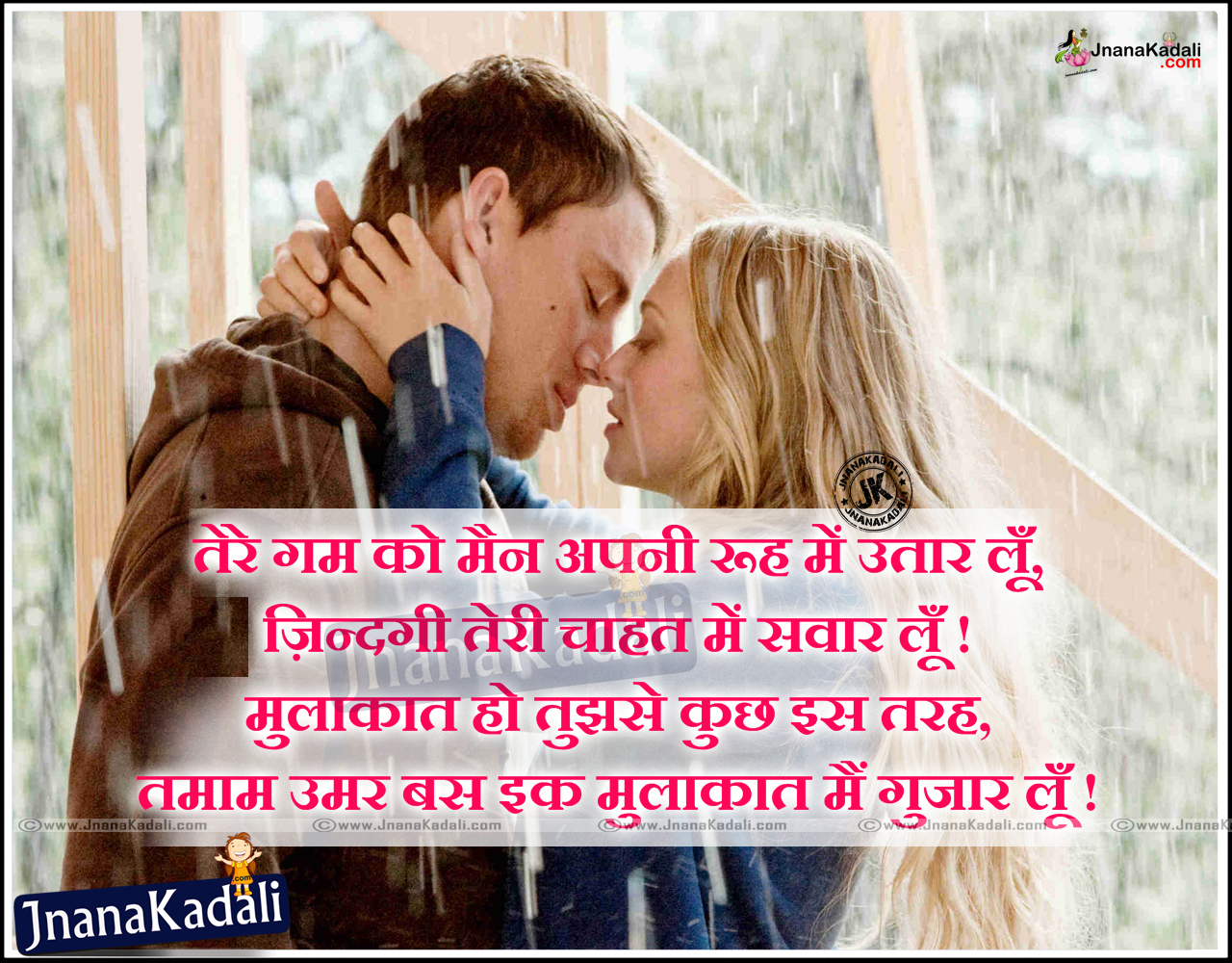 True Love Quotes In Hindi True Love Shayari In Hindi Language With Love Couple Images
