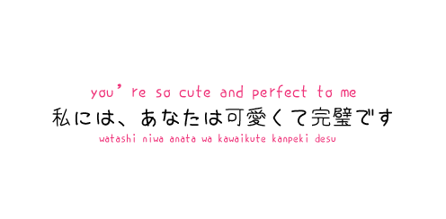 Quote Japanese Japanese Quotes Japanese Phrases Japanese Words
