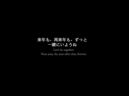 Life Quotes Japanese