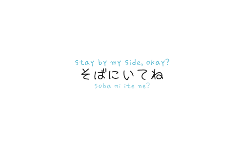 Japanese Love Quotes In Japanese Hover Me