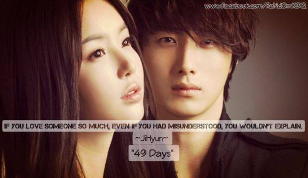 If You Love Someone So Much Even If You Had Misunderstood You Wouldnt Explain  Days Watch It Here