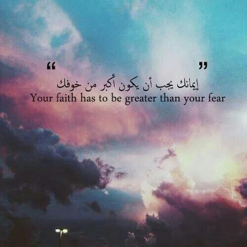 Islamic Love Quotes For Him Tumblr Quran Quotes Tumblr