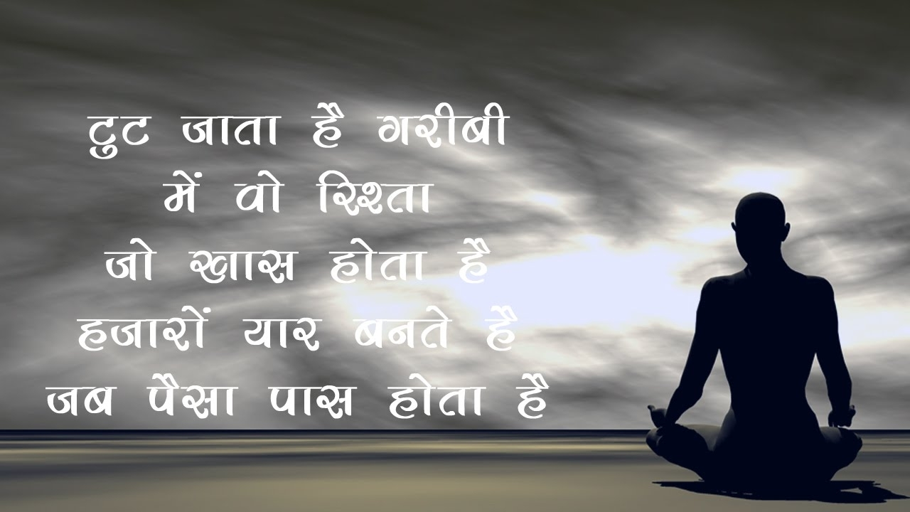 You Are My Life Love Quotes In Hindi Hover Me