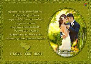 Husband And Wife Love Husband And Wife Love Quotes