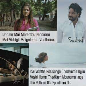 Song Lyrics Love Lyrics Quotes Love Quotes Love Song Quotes Raja Rani