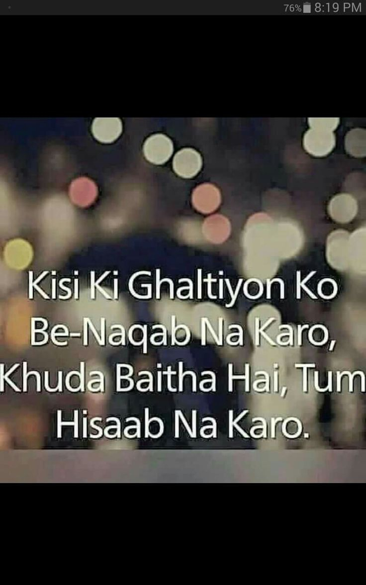Untold Love Quotes In Hindi  Best Hindi Quote Images On Pinterest