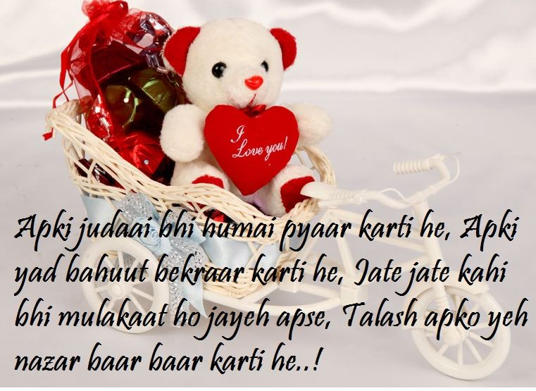 Valentines Day Message In Hindi Poems Whatsapp Pics Sms Images