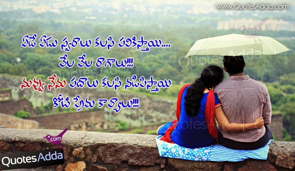 Viraham Malayalam Messages Best Beautiful Love Quotations Wallpapers Quotes Adda