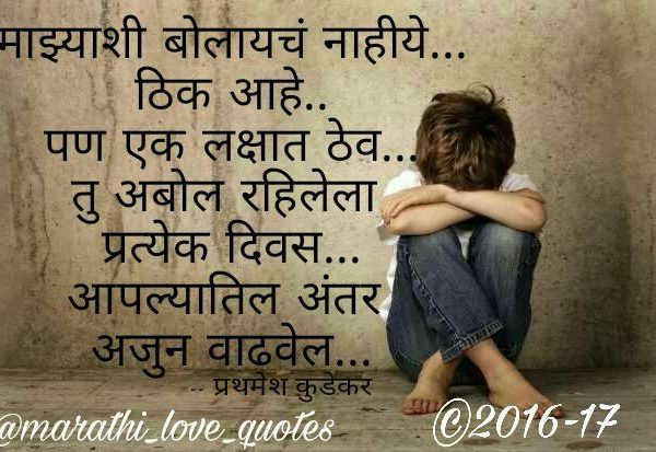 Whatsapp Funny Hindi Jokes Marathi Lovevery Sad Shayri In Sorry