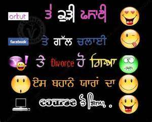 Share To Twitter Share To Facebook Share To Pinterest Download Sikh Comments Very Funny Punjabi Status