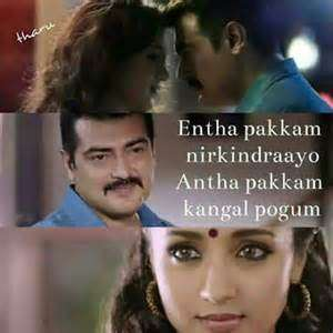 Love Quotes In Tamil Movie Community Google