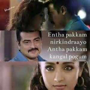 Love Quotes In Tamil Movie Community Google