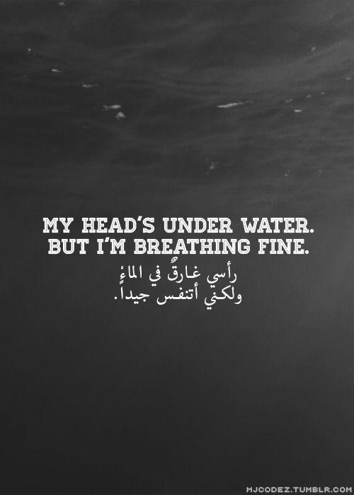 Arabische Sprache Englische Zitate Englisch Lernen Arabische Zitate Schone Worte Islam Tatoo