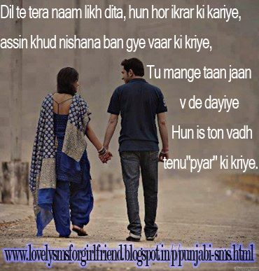 Lovelysmsforgirlfriend Gives You Information About Love Sms And There Are Beautiful Love Quotes And Saying Inspirational Sad Romantic And Life Related