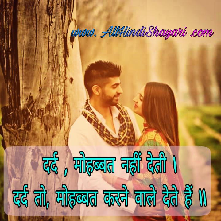 Whatsapp Status In Hindi One Line All Hindi Shayari Love Shayari Dard Shayari