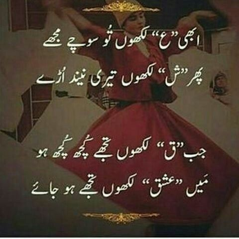 Pinterest Quotes About Love In Urdu Hover Me