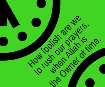 Erkunde Muslimische Zitate Englisch Lesen Und Noch Mehr Alhamdulillah