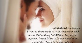 Islamic Quotes About Love And Marriage Tumblr