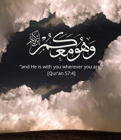 Koran Zitate  C B Englische Sprache  C B Inspirational Islamic Quran Quotes