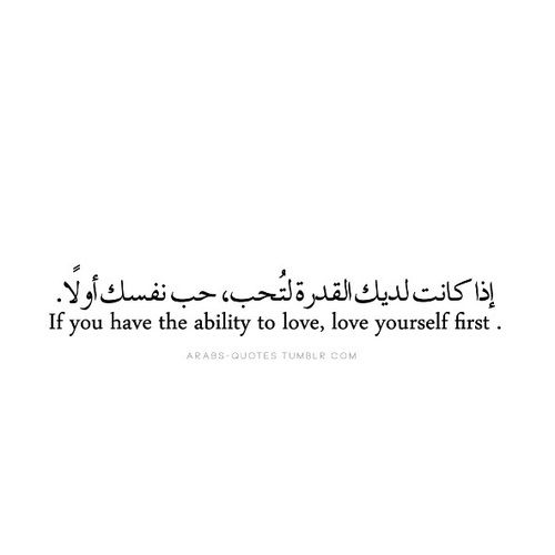 Image De Quotes Arabic English And Black And White