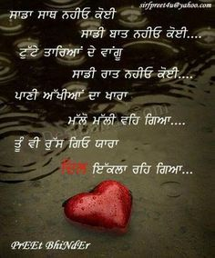 Cool Special At Ude Punjabi Whatsapp Dp With Status Quotes For Girls Boys Get All New Latest In Punjabi Language Images Wallpapers Girlfriend Boyfriend Gf