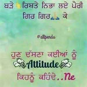 Sad Romantic Pic Quotes Punjabi