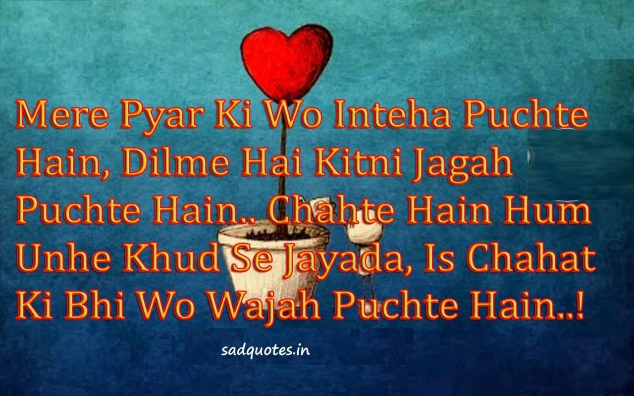 Love Quotes For Her In Hindi Character Sad Quotes In Hindi Of Characters