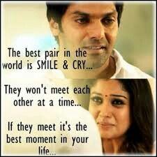 The Best Pair In The World Is Smile And Cry The Wont Meet C B Tamil Love Quotesnice Quotesromantic Quotesstory
