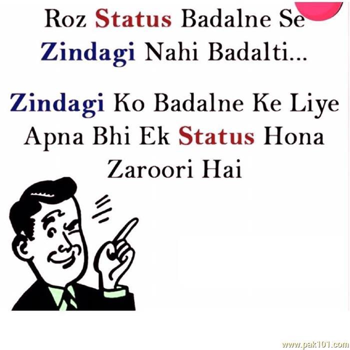 Changing Status On Facebook