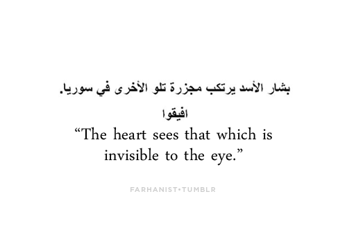 Arabic Quotes Love Yourself First Best Quote