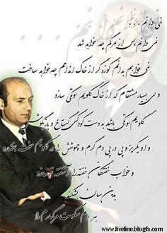 Image Result For Persische Zitate Hochzeit
