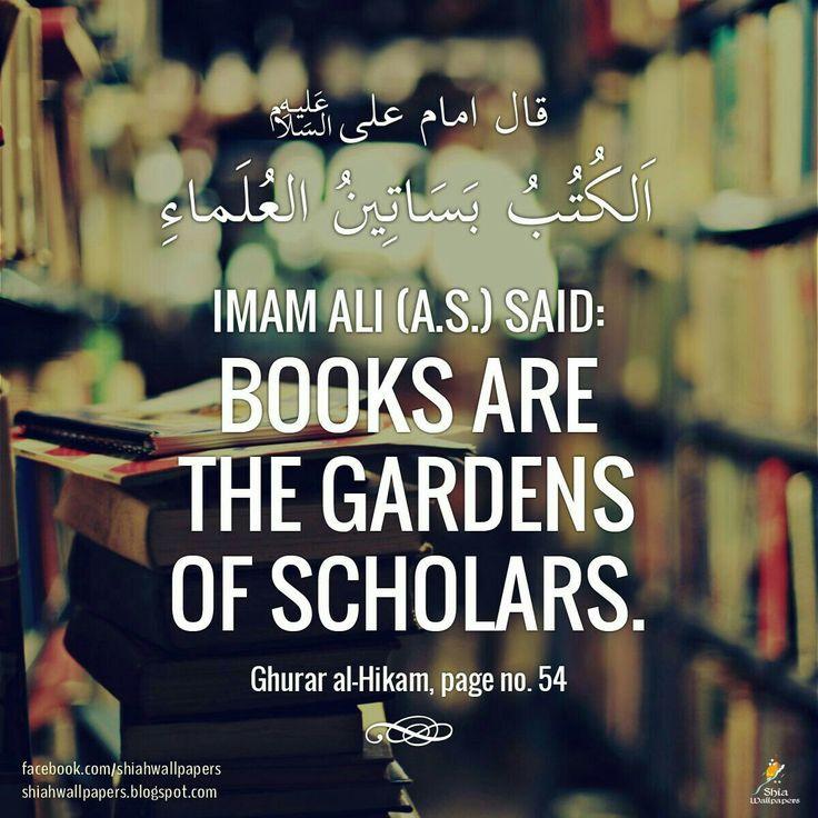 Goldene Zitate Imam Ali Zitate Islamische Kunst Wissen Religion Englisch Lernen