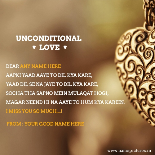 Unconditional Love Quotes In Hindi Hover Me