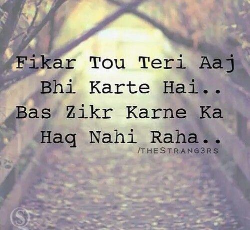 Fikar To Teri Aaj Bhi Karthe Haibas Zikr Karne Ka Haq Nahi Raha Urdu Quotestext