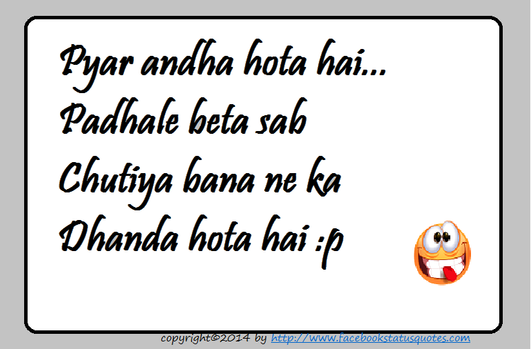 Whatsapp Facebook Status Quotes Funny Chutiya Exam Status For Via Relatably