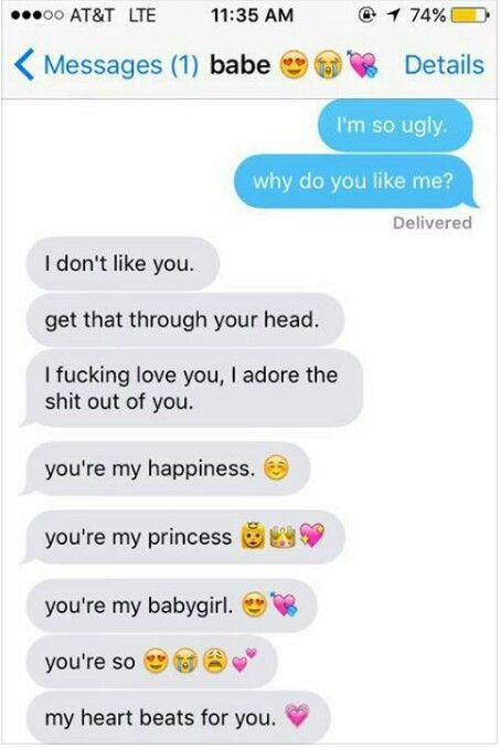 Couple Quotes Text Messages