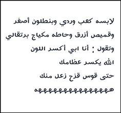 D A D  D Aa D B D  D  Quotes Pinterest Arabische Spruche Arabisch Und Spruche Zitate