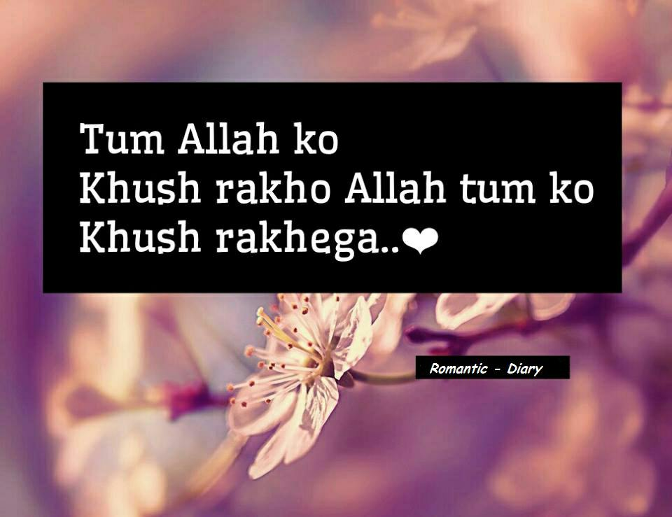 Inspiring Islamic Images And Quotes In Urdu Hindi