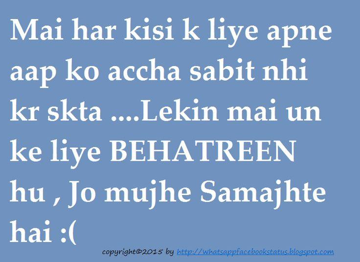 Attitude Status In Hindi For Facebook Whatsapp Whatsapp Facebook Status Quotes