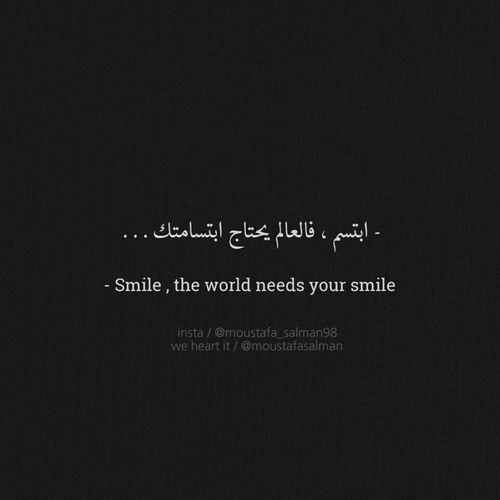 Arabische Spruche Spruche Zitate Muslimische Zitate Arabische Zitate Islamic Quotes Arabisches Sprichwort Englische Zitate Witzige Spruche